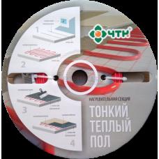 Теплый пол Нагревательный кабель СНТ-15, 30,8 метра, ЧТК
